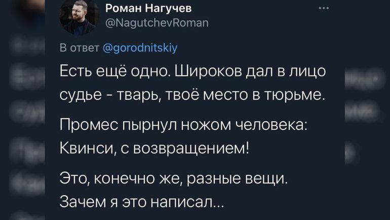 «МатчТВ» снова вляпался висторию. «Спартак» возмущен репортажем про Промеса