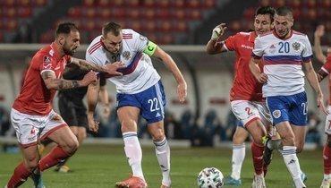 24марта. ТаКали. Мальта— Россия— 1:3. 23-я минута. Артем Дзюба (№22) открывает счет.