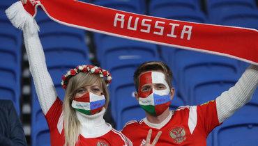 Матч Россия— Дания пройдет без российских болельщиков. Что решили датские власти поповоду Евро?