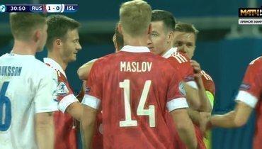 Молодежный Евро-2021: Чалов вывел вперед сборную России вматче сисландцами