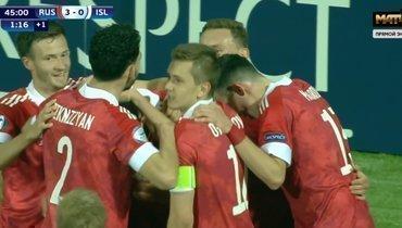 Захарян забил третий мяч вворота Исландии намолодежном Евро-2021