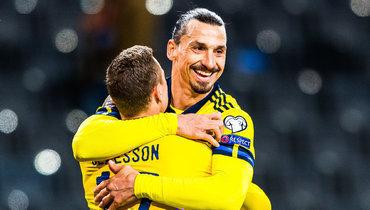 Гол спередачи Ибрагимовича принес Швеции победу над Грузией