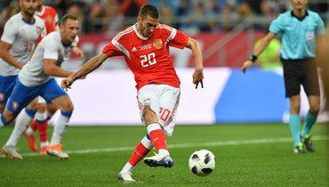 Ионов может покинуть расположение сборной России из-за повреждения