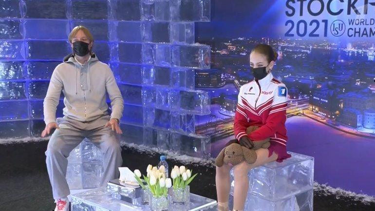 Евгений Плющенко иАлександра Трусова. Фото Первый канал