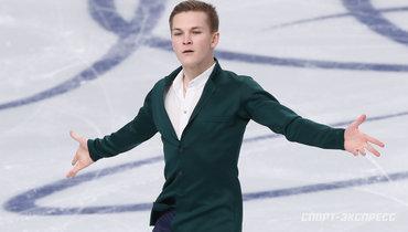 Российские фигуристы завоевали максимальную квоту наОлимпиаду-2022