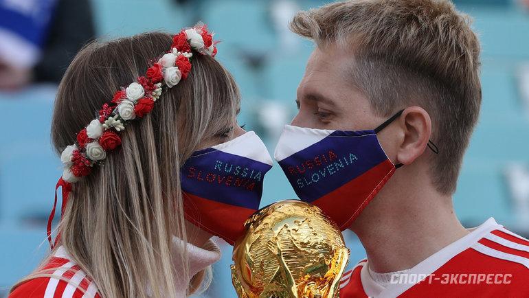 27марта. Сочи. Россия— Словения— 2:1. Болельщики наолимпийском стадионе «Фишт».
