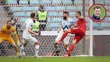 27марта. Сочи. Россия— Словения— 2:1. Артем Дзюба забивает второй гол.