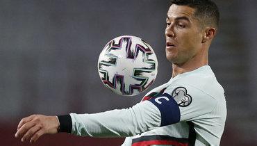 Роналду бросил капитанскую повязку после незасчитанного гола вворота Сербии