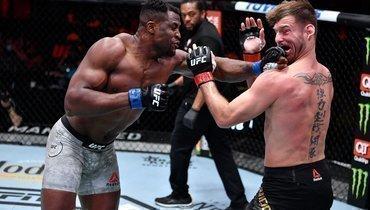 Нганну нокаутировал Миочича истал новым чемпионом UFC втяжелом весе