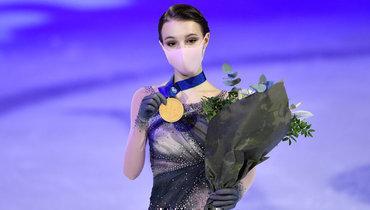 Щербакову встретили гимном ибукетом из201 розы. ГероиЧМ вернулись домой