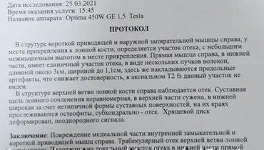 Зайнутдинов— окритике: «Обидно, когда ставят под сомнение патриотизм»
