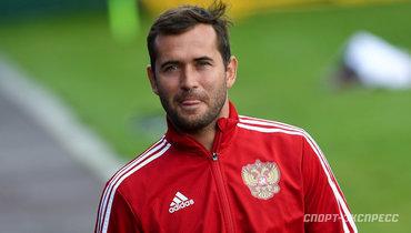 Кержаков надеется, что нетолько Дзюба будет забивать много голов засборную России