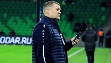 Спортивный директор «Тамбова» Худяков прокомментировал свой уход в «Кубань»