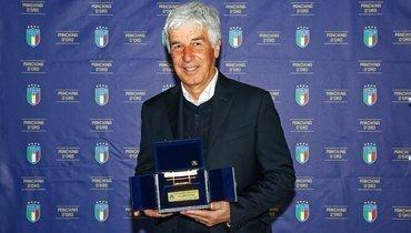 Гасперини был признан лучшим тренером серии Авсезоне-2019/20