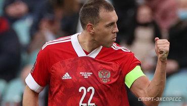 Дзюба признан главным открытием первых матчей отбора наЧМ-2022 вголосовании ФИФА