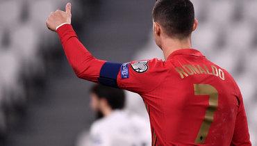 Роналду забил 103-й мяч засборную Португалии