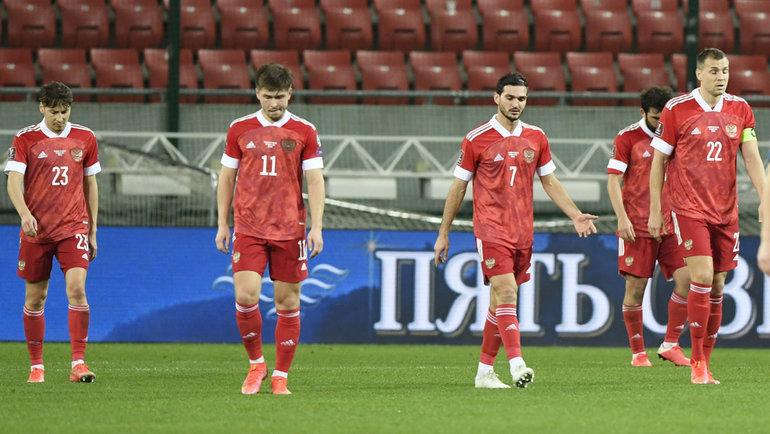 30марта. Трнава. Словакия— Россия— 2:1.