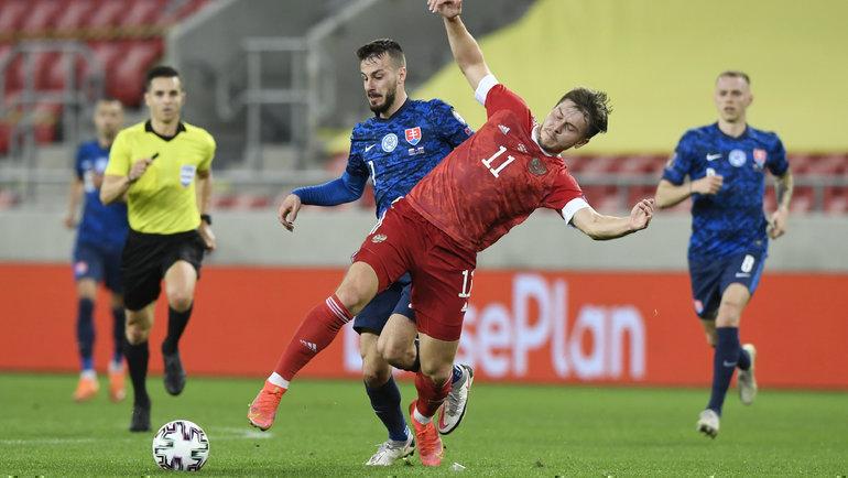 Словакия— Россия. Фото Reuters