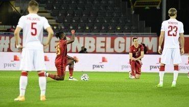 Футболисты сборной Бельгии преклонили колено перед матчем, белорусы неподдержали акцию