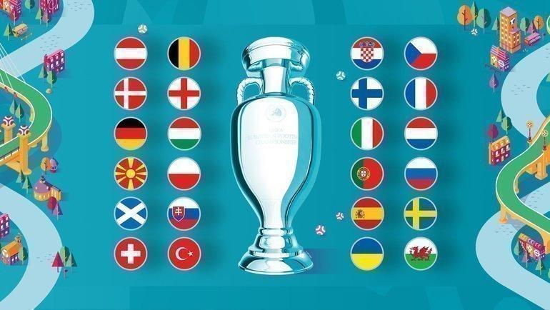 Евро-2020. Фото УЕФА.