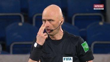 Карасев неназначил пенальти вворота сборной Германии
