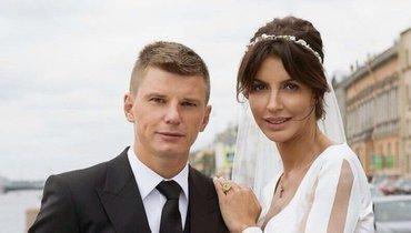 Бывшая жена Кержакова утверждает, что Александр вел неоднозначную переписку сэкс-женой Аршавина