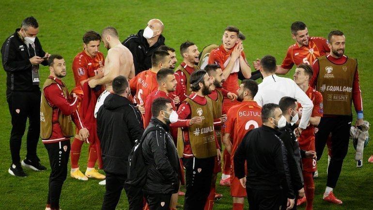 Футболисты сборной Северной Македонии. Фото Reuters