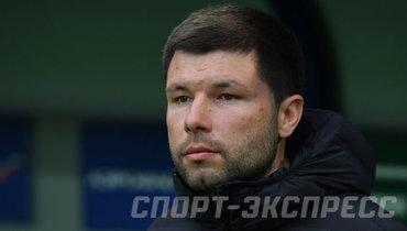 «Краснодар» объявил оботставке Мусаева ипоблагодарил тренера заработу