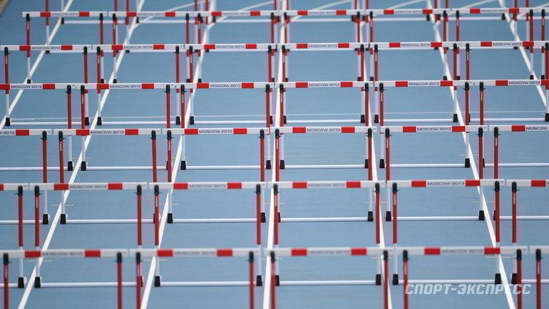 Беговая дорожка с барьерами. Фото Федор Успенский, «СЭ»