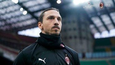 Ибрагимович вскором времени подпишет новый контракт с «Миланом»