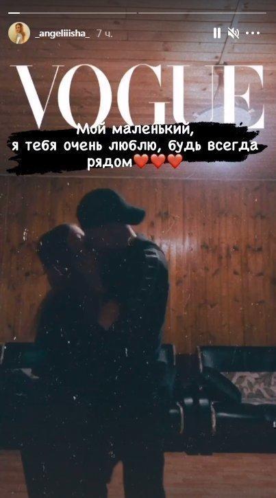 Девушка умершего 18-летнего футболиста Никиты Сидорова обратилась квозлюбленному. Фото Instagram