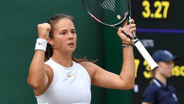 Россиянка Касаткина поднялась напять позиций врейтинге WTA