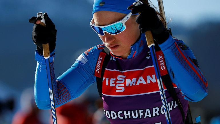 Ольга Подчуфарова. Фото Reuters