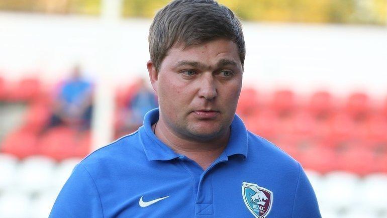 Алексей Стукалов. Фото ФК «Велес»