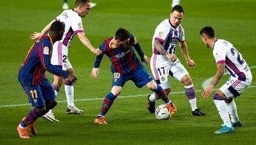 «Барселона» вырвала победу вматче с «Вальядолидом»