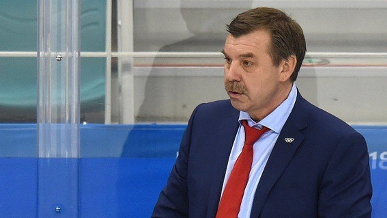 Олег Знарок. Фото ФХР