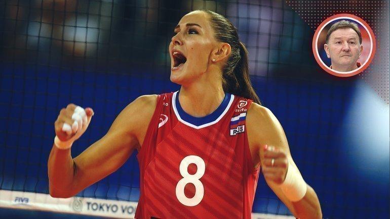 Наталья Гончарова. Фото FIVB