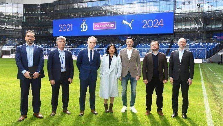 «Динамо» заключило соглашение скомпаниями-партнерами. Фото ФК «Динамо»