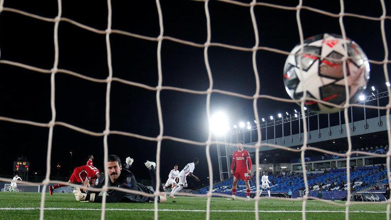 6 и7апреля— первые матча 1/4 финала Лиги чемпионов. Фото Reuters