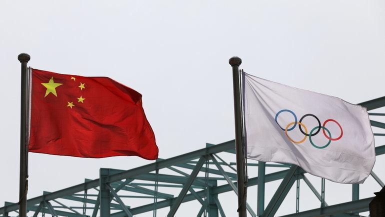 КНР ждет вгости членов МОК. Фото Reuters