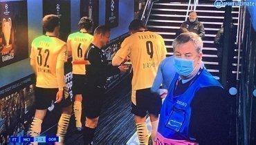 Помощник арбитра попросил автограф уХоланна после матча «Манчестер Сити»— «Боруссия»