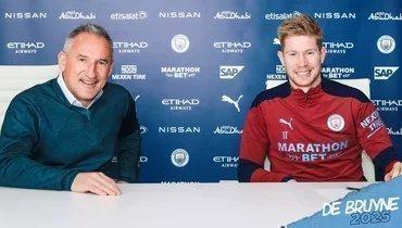 «Манчестер Сити» продлил контракт с Де Брейне до 2025 года