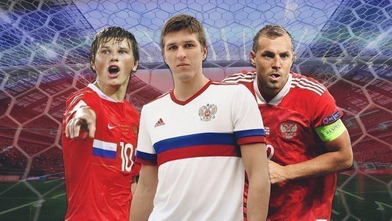 Андрей Аршавин, Александр Соболев, Артем Дзюба.