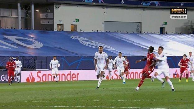 «Реал»— «Ливерпуль»: наМане сфолили— Асенсио забил победный гол. Почему ВАР невмешались иего неотменили?