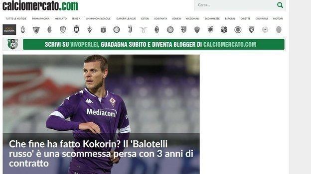 Статья о Кокорине в Calciomercato.com.