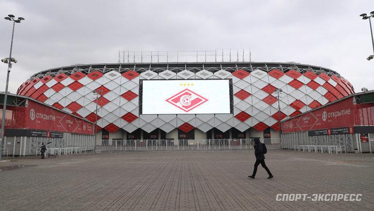 Стадион «Спартака». Фото Федор Успенский, «СЭ»