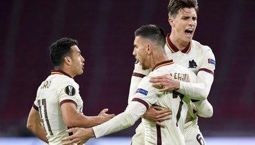 «Рома» навыезде обыграла «Аякс» в1/4 финала Лиги Европы