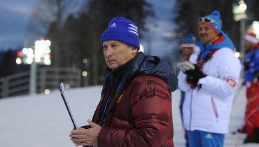 Польховский покинет пост главного тренера сборной России побиатлону