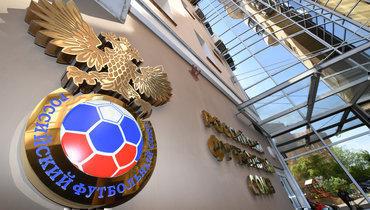ВРФС рассказали подробности инцидента после матча «Арсенал»— ЦСКА