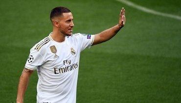 Рамос иАзар пропустят матч «Реала» с «Барселоной»